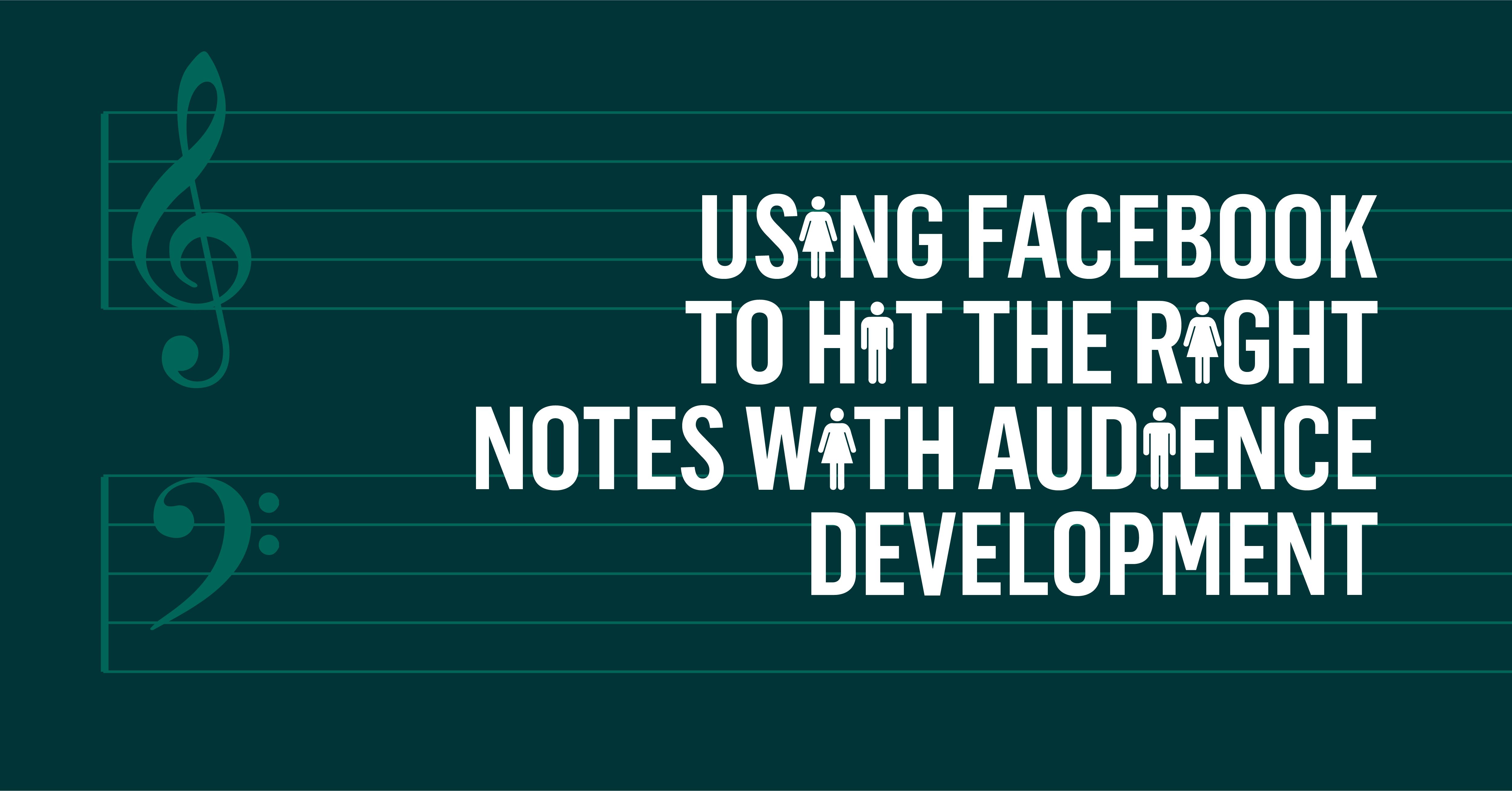 Blog 2018.03 Tackling Audience Development-01-01